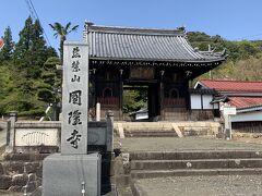 円隆寺。愛宕山のふもとにたたずむ寺院。奈良時代に行基が建設したと伝えられています。