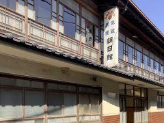 本日のお宿は朝日館 明治、大正に建てられた風情ある建物  世界遺産「大峯山」の登山口前の行者宿として 昔は熊野街道の中継点として多くの宿があったそうですが 今では朝日館一軒のみが営業しています  細い道の両側に建物がありこちらが宿泊棟 入口は空いてるけど誰もいない・・ 到着が早すぎたようです