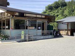 さらに進んで吉野の道の駅にも立ち寄りました