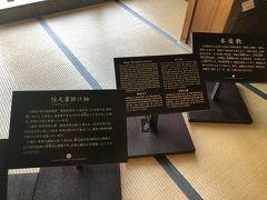 廊下に隣接する本座敷 20畳以上ある本座敷では、毎年日本一を誇る座敷びなが飾られることでも有名です。
