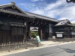 伊藤伝衛門邸にやってきました。