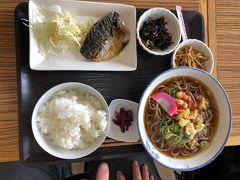 定食を食べて、腹ごしらえ 次は田川市の石炭博物館へ行きます。 ありがとうございました。