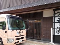 5,6分くらいで東京 湯河原温泉 万葉の湯へ到着。 こちらのスパ施設に行くのは初めてです。