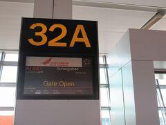 17:50  エアインディアAI-0441便でデリーを発ち、西インドに向け再び南下します