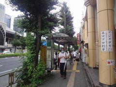 品川駅から 品93  乗車します