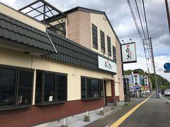 二つ目の福岡の心残り。ひらおの天ぷらを食べる。午後5時でカウンター満席で賑わってます。