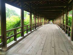 通天橋へ戻ってきました。その後、方丈へお庭見学へ。