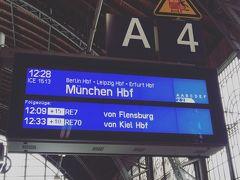 ハンブルグをあとにしてベルリンまで電車で行きました。1時間40分ほどでベルリンに到着