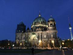 夜のベルリン大聖堂 息子希望のトロピカルアイランドと私が見たかったベルリンの壁 どちらも楽しい思い出となりました。