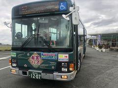 朝熊山山頂バス停に到着です。