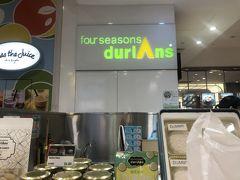 今日のデザートも調達しました。 高島屋デパ地下にある、ドリアンスイーツ専門店。