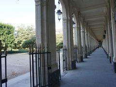 パレ ロワイヤル庭園