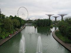 さて、次は近現代の植物園、ガーデンズ・バイ・ザ・ベイに向かいます。