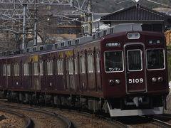 能勢電鉄5100系