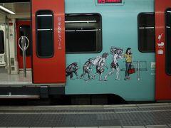 バルセロナ4日目は電車に乗ってショートトリップ。