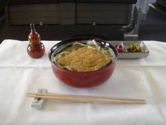 05:00(日本時間07:00) 機内食
