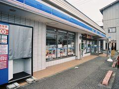 ローソンゆのまち山代桔梗ヶ丘店