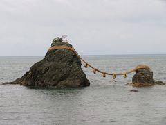 二見が浦のシンボル 夫婦岩は、大小二つの岩を注連縄で結んでおり、沖合700mの海中に沈む猿田彦大御神の霊石と日の大神(太陽)を拝する鳥居としての役割も果たしています。