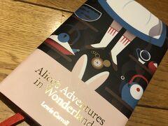 レロ書店で購入した本 世界の名作がいくつかありましたが、購入したのはアリスです。英語とポルトガル語がありました。