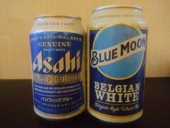 マイクロネシアモールからの帰りに最寄りのABCマートに立ち寄り、部屋での晩酌用にビールとおつまみを調達しました。私は海外出張のときにも好んでよく飲む「BLUE MOON」をチョイス。飲みやすく、パッケージもおしゃれなのでお気に入りです。 この日はシュノーケリングで結構体力を使ったので、ぐっすり眠れました。