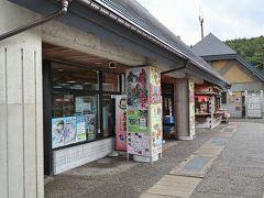 道の駅ですので、売店と食堂もあります。