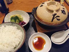 きました、味噌煮込みうどん定食です。よくよく考えたら自分も名古屋で味噌煮込みうどん食べるのは初めてですね。  いただきまーす。