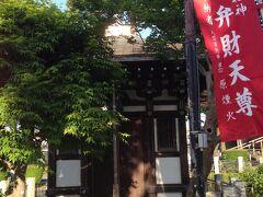 武蔵野33観音霊場の22番納経所です。 円照寺は弁財天です。