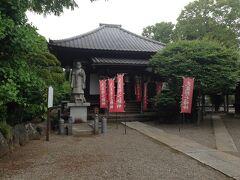 観音寺は武蔵野33観音霊場の24番納経所です。 武蔵野七福神が祀られています。 観音寺は真言宗です。