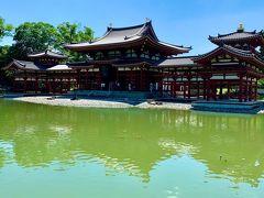 鳳凰堂が阿字池に写り 晴天に感謝。 とても美しい風景を見ることができました。
