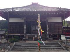 霊巌寺は武蔵野33観音霊場の34番納経所です。 霊巌寺にやっとたどり着きました。 瀧岸寺南の橋が台風19号の為に壊れて通行止めなので、 高麗神社前の出世橋を渡って行ったのだが迷い、 聞いたが知らないという。