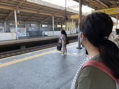 9:14 近鉄八尾駅発  近場なのでゆっくり目の出発です。