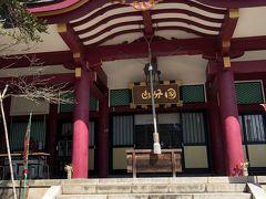 階段を上がったところにあるのが国分山 医王寺。