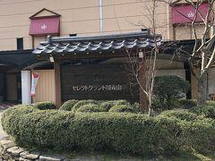 泊まりはセレクトグランド加賀山中というホテルです。  平屋建てのように見えますが、渓谷に張り出して建てられているために、実際はこの階が5階(ぐらいだったと記憶しています)で、客室や温泉はエレベーターで下ったところにあります。 大浴場は一番下にあって、鶴仙渓を間近に見られる一番いい場所に持って来ています。