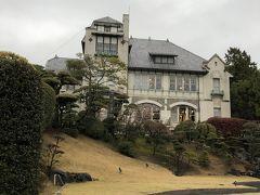 神戸迎賓館須磨離宮