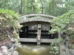 二十五丁橋 (熱田神宮)