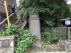 文覚上人屋敷跡。滑川に架かる大御堂橋の近くに、石碑だけが残っています。 文覚上人は、伊豆に配流されていた源頼朝に出会い、兵を挙げて源氏を再興しませんか、と勧めたと言われています。