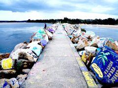 ナンブッカは防波堤の人工岩に描かれたアートの道 V Wallで有名です。