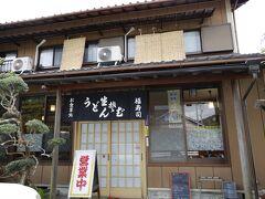 鳳来寺をあとにしてあとは帰路に就くところですが、高速煮乗る前にお昼を食べることにしました。 たまたま見つけたお店福寿司さん。 http://houinraishoku.jp/html/tempo_shosai_5_17.html