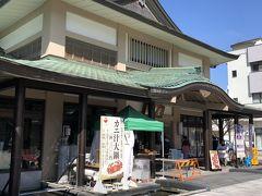 山中温泉観光の始まりは山中座から。  山中座広場までは加賀温泉駅に向かうホテルの送迎バスに乗せてもらいました。  山中温泉の旅館の多くは渓谷沿いに建てられているため、観光のメインの場所とは少し距離があります。