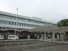 のと里山空港。 この、「のと里山」という言葉はいろんなところで見かけた。