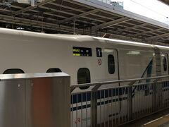 きました新幹線  西行きは久しぶり