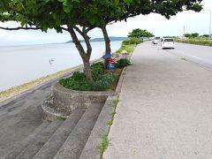 うるま市の本島から平安座島への道路。 海中道路の左側は地元の方が海水浴。