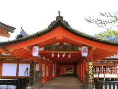 憧れだった「厳島神社」に、いよいよ参拝です!