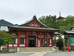 大願寺の向かいにある「厳島宝物館」に向かいます。ここは、厳島神社とのセット券があります。中は撮影禁止。ワンホールをいくつかに仕切り、展示物を並べているだけなので、あっという間に見終わっちゃいます。(^_^;)