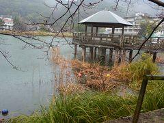 須磨寺公園