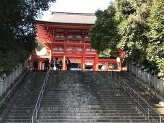 各駅停車に乗ったり降りる駅を間違えたりでかなり時間がかかりましたが 近江神宮に到着。