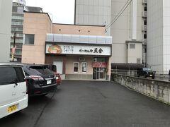 残った旭川での時間は、ラーメン屋巡りをします。 ラーメンん天金さんに来ました。  店内には、芸能人の色紙がいっぱい。