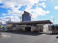 バスターミナルから歩いて1分程の所にあるJR伊那市駅へ。ここから高遠行のバスに乗車します。