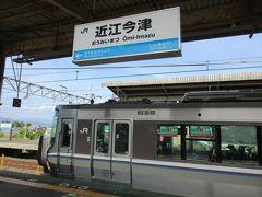 湖西線に入って、近江今津駅で特急「サンダーバード」を待避するため小休止