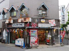 帝釈天の参道のお店は閉まってましたが ここは営業してました。 ただ観光客は皆無なので、お客はいなそう。 5/15
